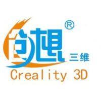 Logo del fabricane chino de impresoras 3d Creality 3d